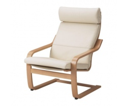 cover for Poang armchair with detachable head rest